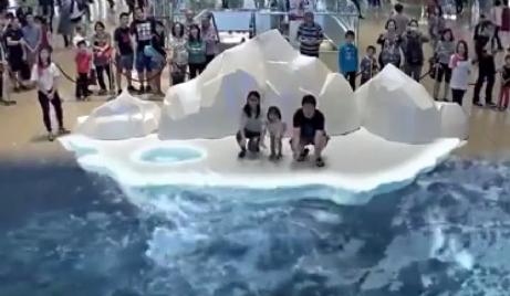 Japonlardan Akıl Almaz 7D Gösterisi